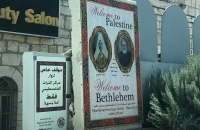 KTH 2019: Bethlehem