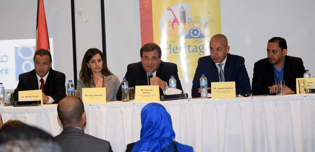 From Left to Right: Dr. Walid Zayed, Ms. Raya Sbitany, Mr. Basim Khoury, Mr. Jamal Haddad, and Moderator Mr. Anthony Habash.